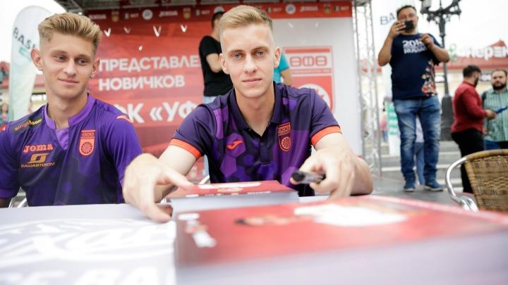 Футбольный клуб «Уфа» представил обновлённый логотип