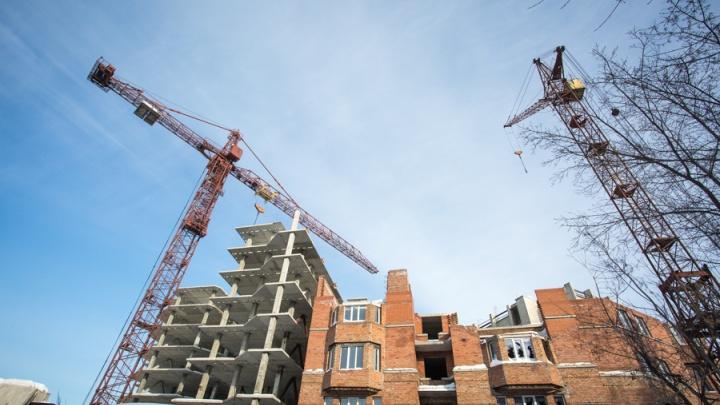 Новосибирцы стали меньше вкладывать деньги в недостроенные квартиры