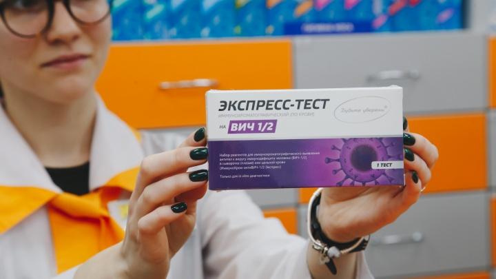 После фильма Дудя в аптеках стали скупать тесты на ВИЧ. В Челябинске про них даже не слышали