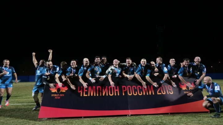 Красноярские регбисты в 10-й раз стали чемпионами России