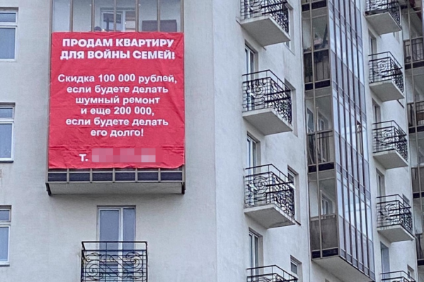 Яркий баннер появился на одном из домов в Красноярске