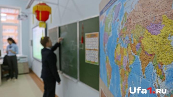 «Нет школы — нет села»: сенатор от Башкирии вступилась за малокомплектные школы