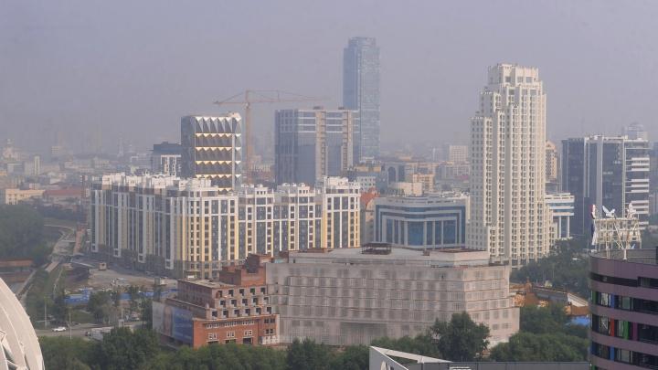 «Похоже, химическая атака»: екатеринбуржцы — о запахе гари и тумане, который окутал город