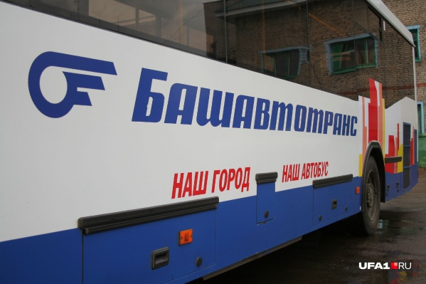 Пока самый запоминающийся «транспортный» логотип — у компании «Башавтотранс»