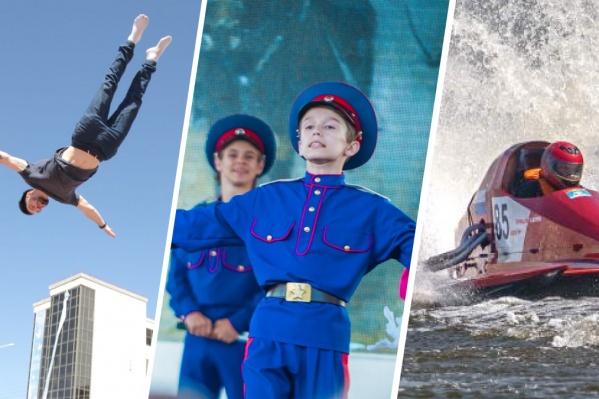 В Праздник Весны и Труда ростовчан ждут десятки мероприятий по всему городу