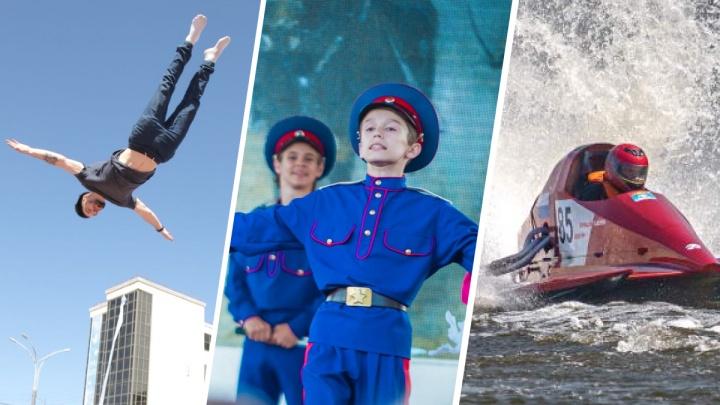Как отметить 1 Мая в Ростове: ретробал, шоу паркурщиков и собачье дефиле