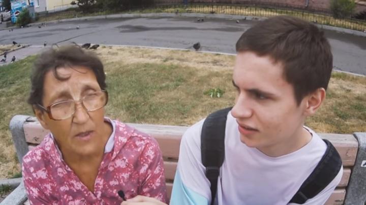77-летняя пенсионерка поменялась местами с молодым парнем и пошла в тату-салон