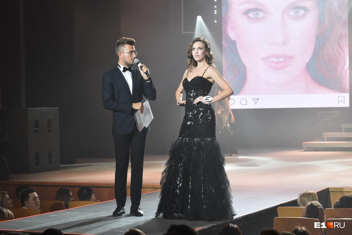 Екатерина Кадникова