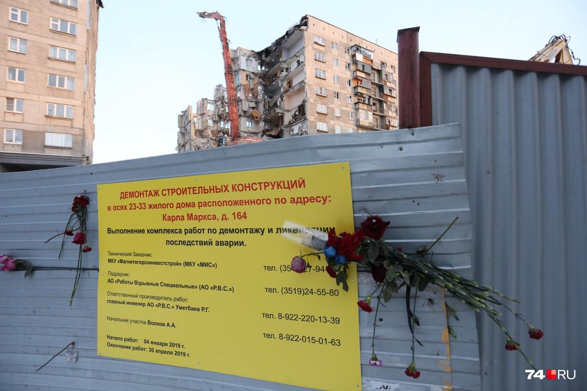 С момента обрушения дома Магнитогорске прошло больше 20 дней, а внятных ответов на вопросы силовики так и не дали