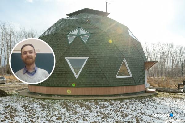 Иногда красноярцы строят необычные дома. В Железногорске, например, есть круглый дом. А Герман хочет дом со 100% солнечным отоплением
