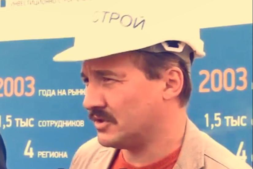 Генпрокуратура сняла ограничения на возвращение в Россию для пяти предпринимателей из «списка Титова», среди них и Александр Байгушев