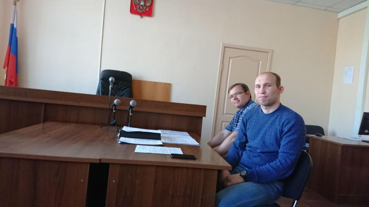 Александр Смольников и юрист Денис Резниченко намерены дойти до Европейского суда по правам человека