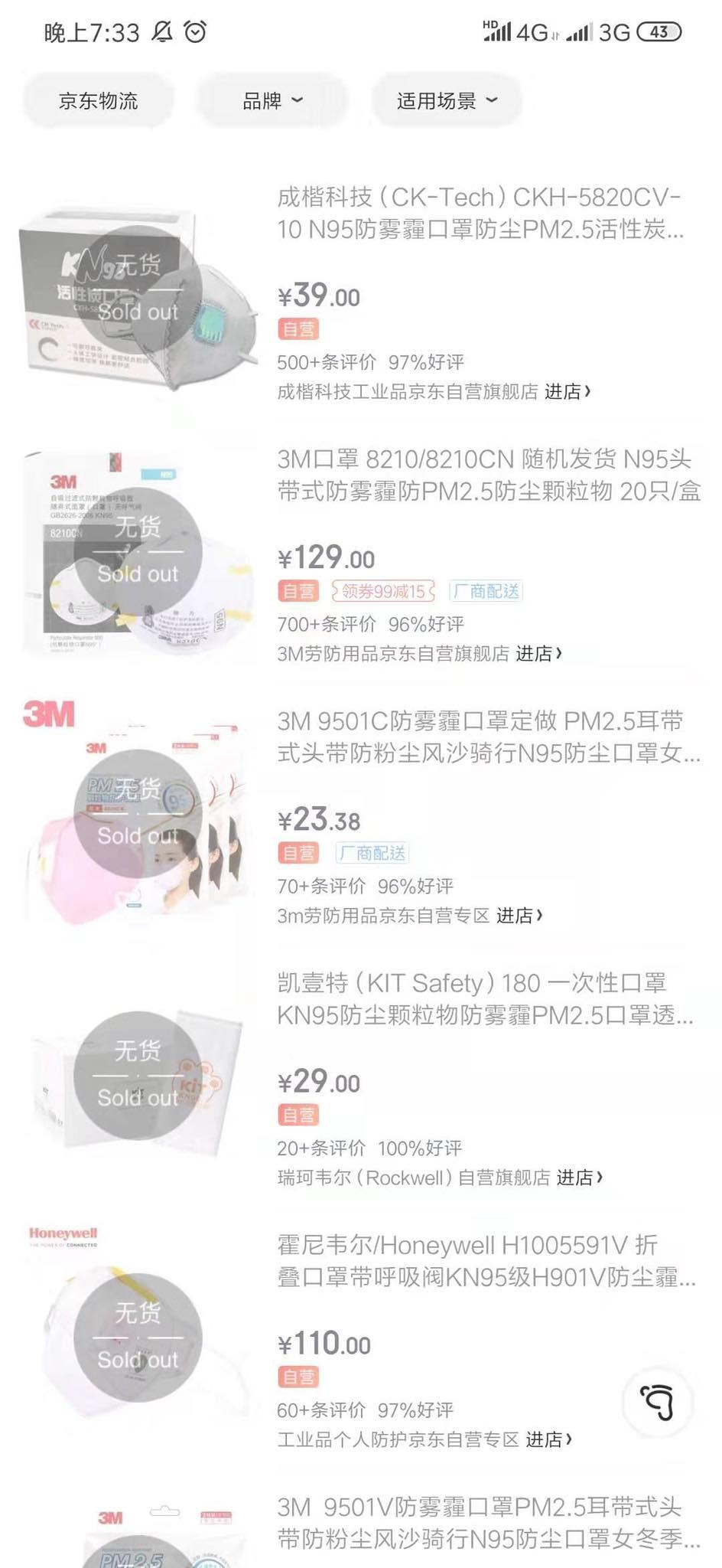 Респираторные маски не найти даже в китайских онлайн-магазинах