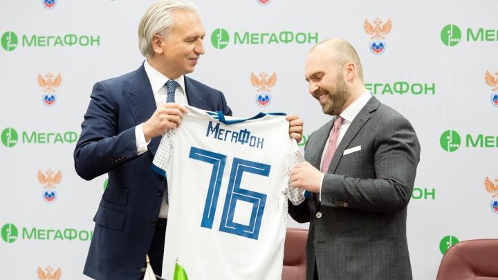 «МегаФон» стал стратегическим партнером российского футбола