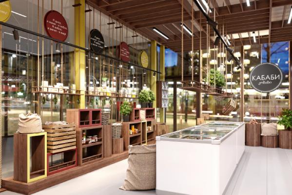 Так будет выглядеть магазин«Кабаби»
