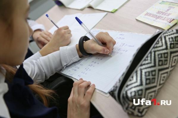 Родители, сами прошедшие экзамены, успокоят будущих выпускников