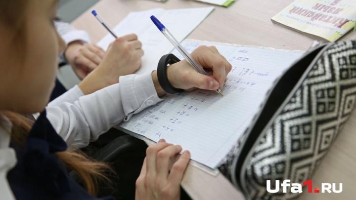 Родители уфимских выпускников попробуют сами сдать ЕГЭ