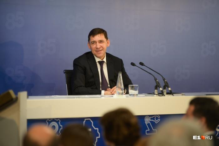 Евгений Куйвашев считает, что рождаемость нужно повышать