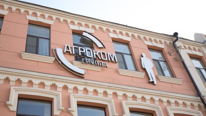В Сети появилась информация, что ростовская компания «Агроком» сменит место регистрации