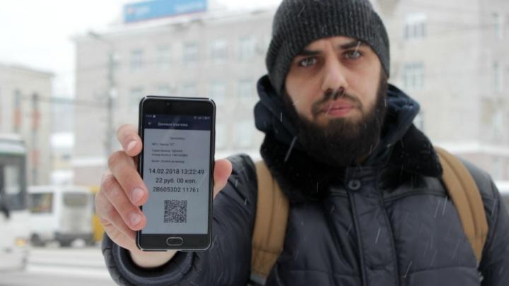 Омичи смогут оплатить проезд в автобусах с помощью смартфона