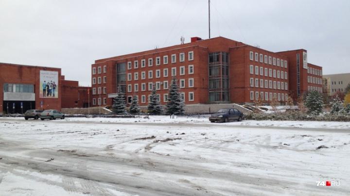 «Странное решение»: в Челябинском госуниверситете определились с датой выборов нового ректора