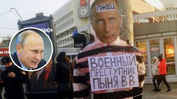 Президента Владимира Путина могут опросить как потерпевшего по делу о манекене с его лицом