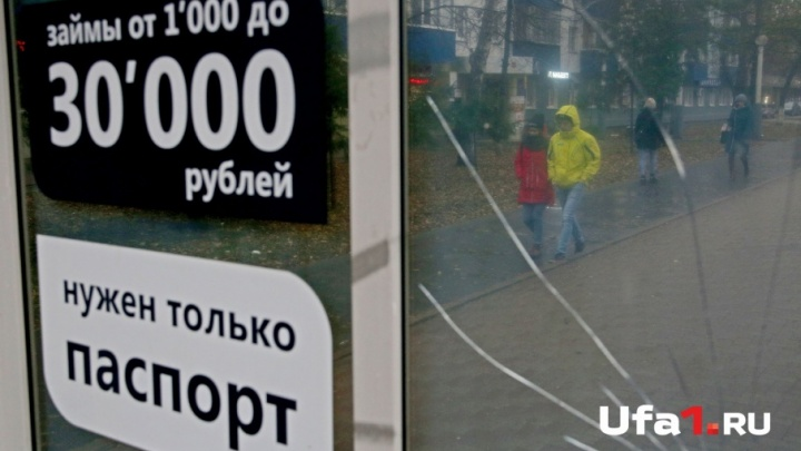 В Башкирии мужчина набрал кредитов и оформил на своего бывшего учителя