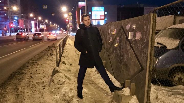 «Можно определить по выражению лица»: новый вице-мэр прошёл по Челябинску и показал эмоции на фото