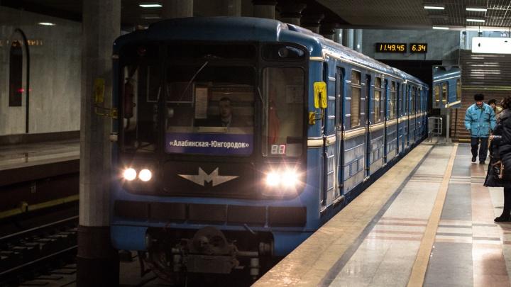 Спикер гордумы предложил увеличить зарплаты работникам метрополитена