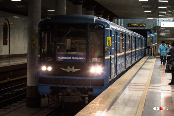 Сейчас в метро ходят вагоны старого образца