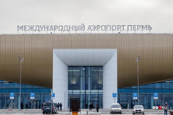 Пассажиры не могут улететь в Нижний Новгород и Ростов-на-Дону с пяти утра