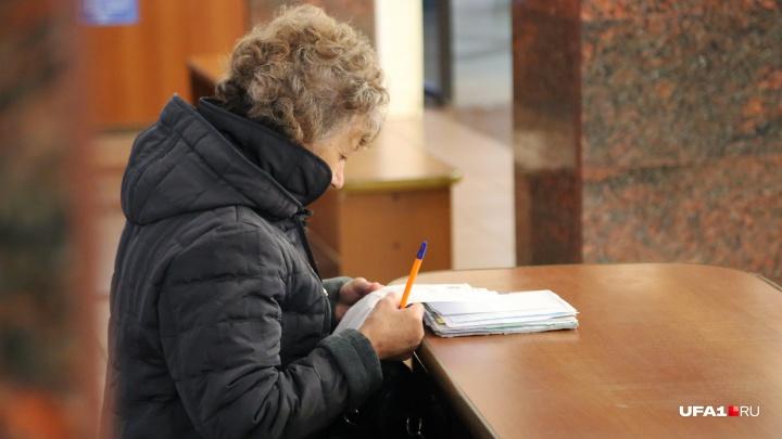 Уфимцы массово жалуются на завышенные суммы в квитанциях за отопление