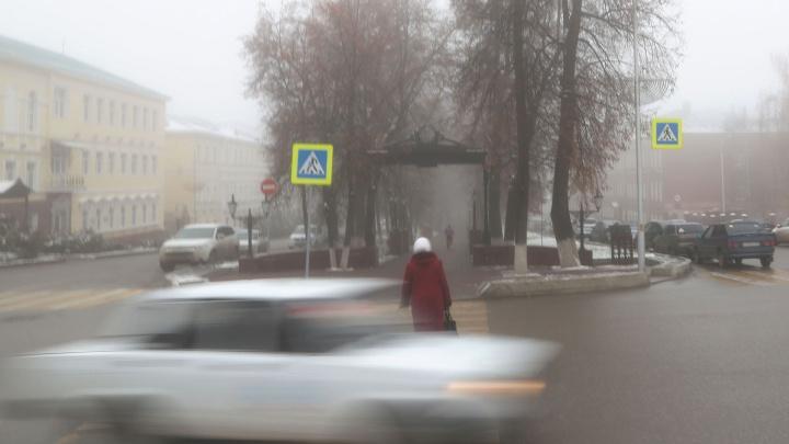 Мокрый снег и туман: какая погода ждет жителей Башкирии в последний понедельник октября