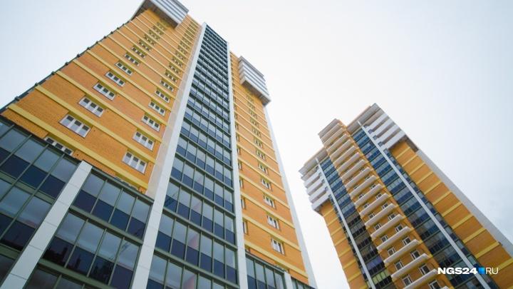 Начался рост цен на вторичное жилье в Красноярске