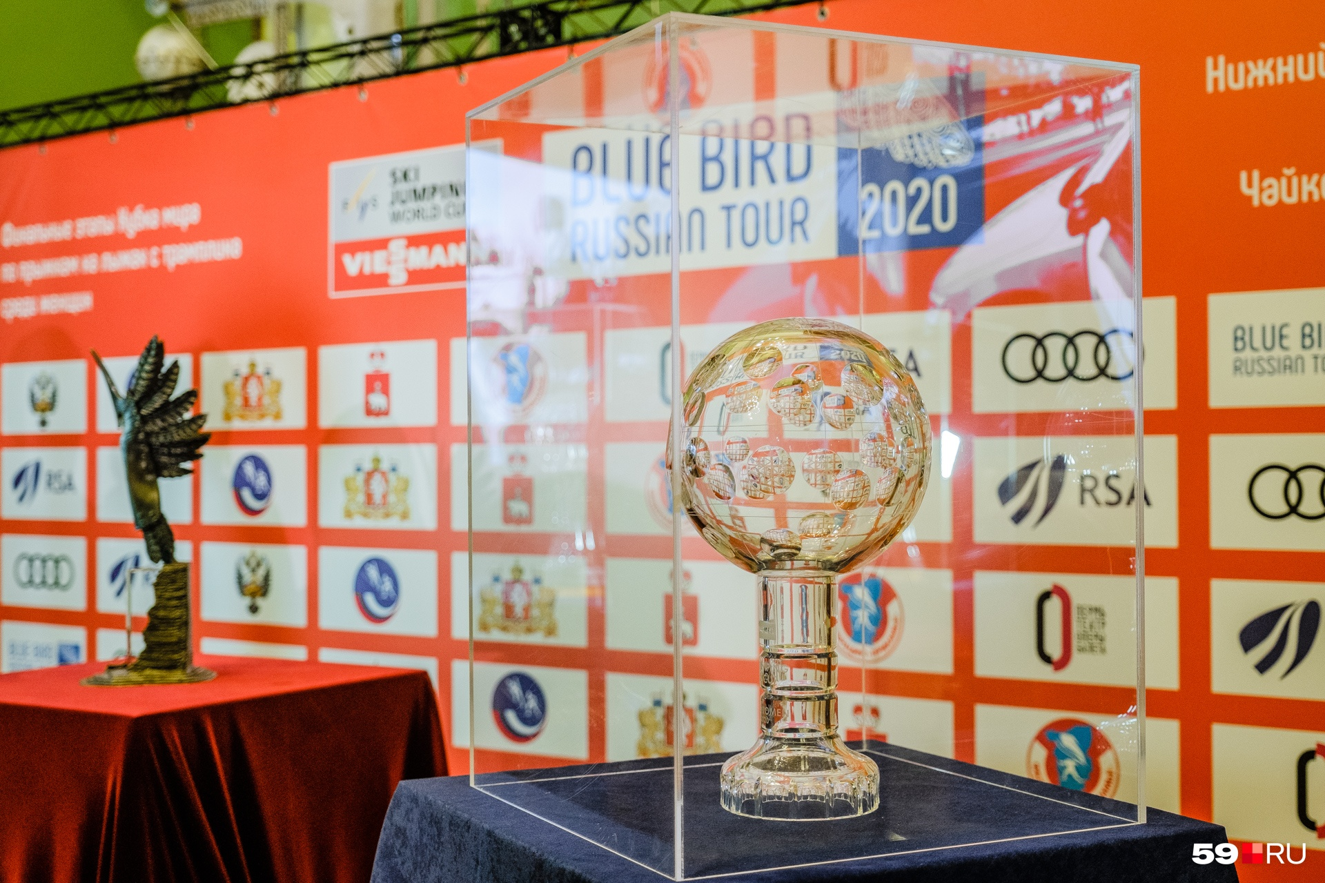Еще один трофей — Большой хрустальный глобус