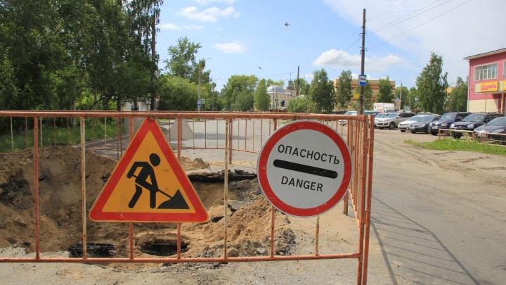 На Обводном канале в Архангельске полностью перекрыли движение в районе ремонта теплотрассы