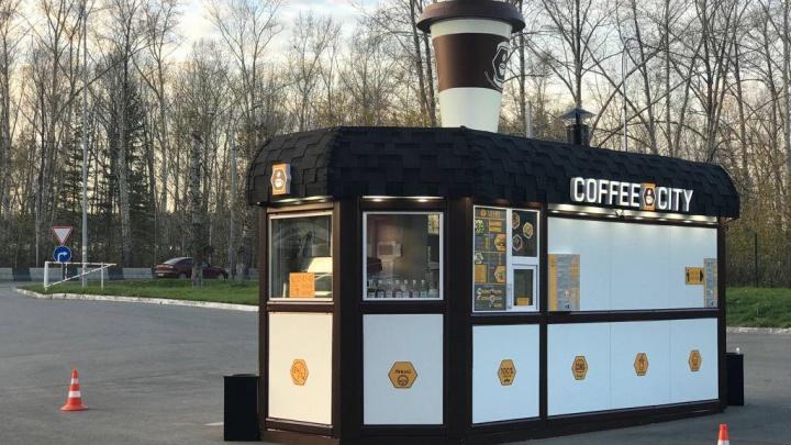 В Новосибирске появилась кофейня с завертонами и глинтвейномдля водителей