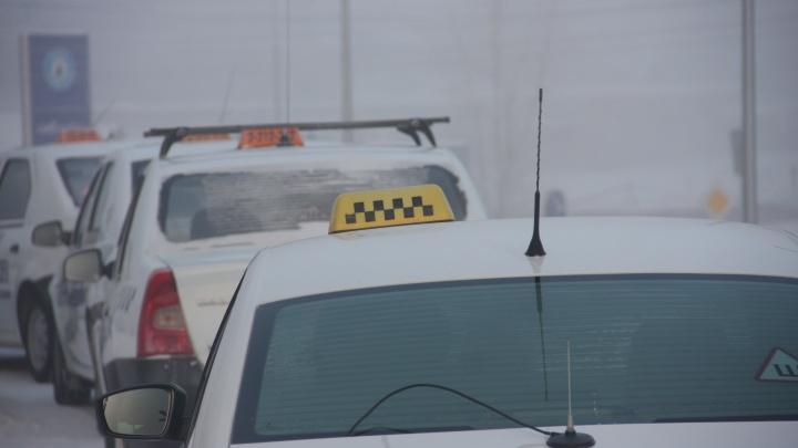 Чиновники устроили облаву на нелегальных таксистов — в центре нашёлся только один