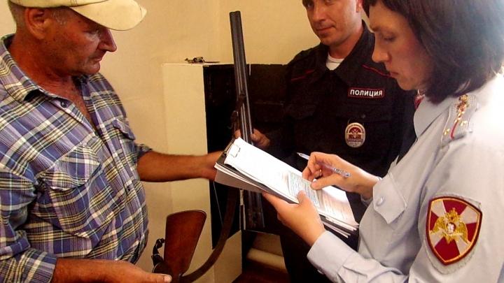 Сотрудники Росгвардии изъяли у зауральцев 262 ружья, хранившегихся с нарушениями