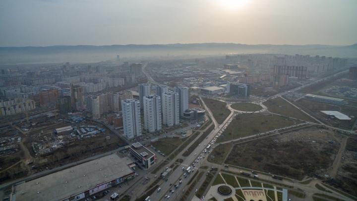 Центр Красноярска утонул в облаке удушливых выбросов