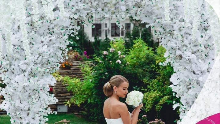 Пары Тюмени, решившие пожениться в этом году, могут получить 50 000 рублей на свадебный банкет