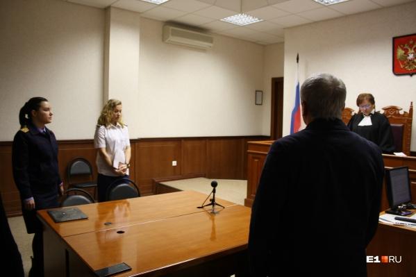 Новые детали расследования сообщили во время заседания апелляционного суда
