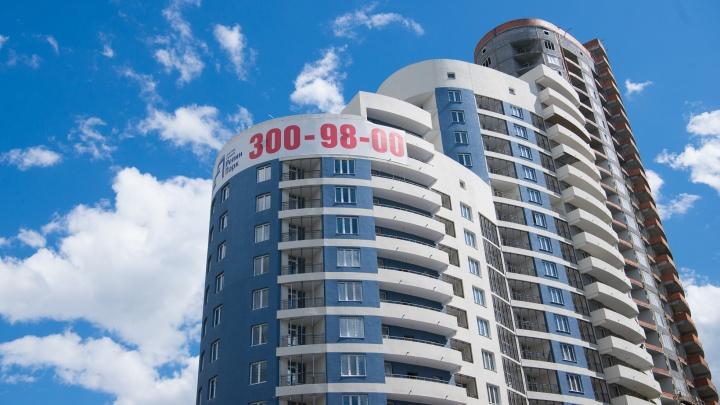 Дом, который вот-вот взлетит: где в Екатеринбурге достраивают высотку, «парящую» над городом