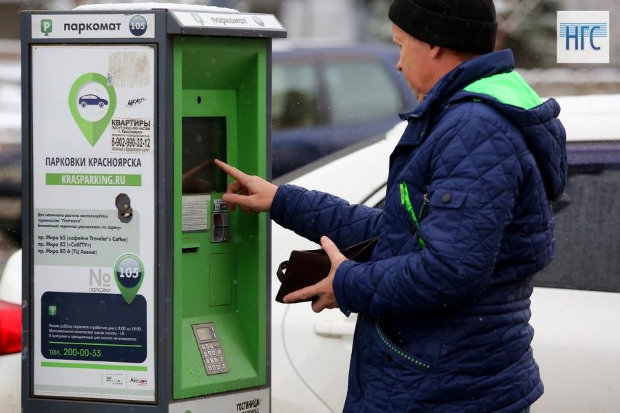 Озвучены проблемы платных парковок: водители ставят авто водворах, чтобы неплатить