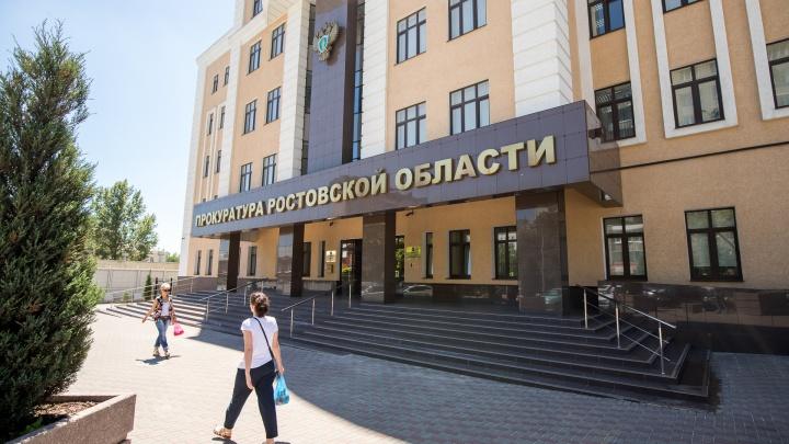 Экс-депутат Ростовской области скрыл миллионный доход