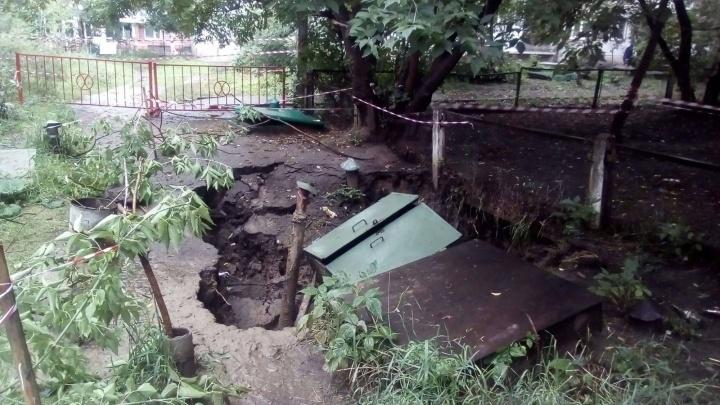 Земля и асфальт огромными кусками проваливаются во дворах и на детских площадках