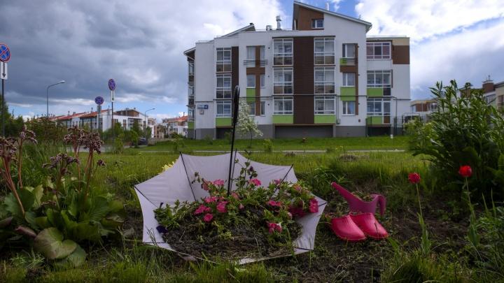 Хюгге по-уральски: екатеринбуржцы нашли место для жизни согласно датской философии счастья