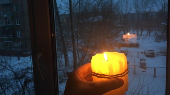 Коммунальная авария оставила жителей десятков домов в Октябрьском районе без света