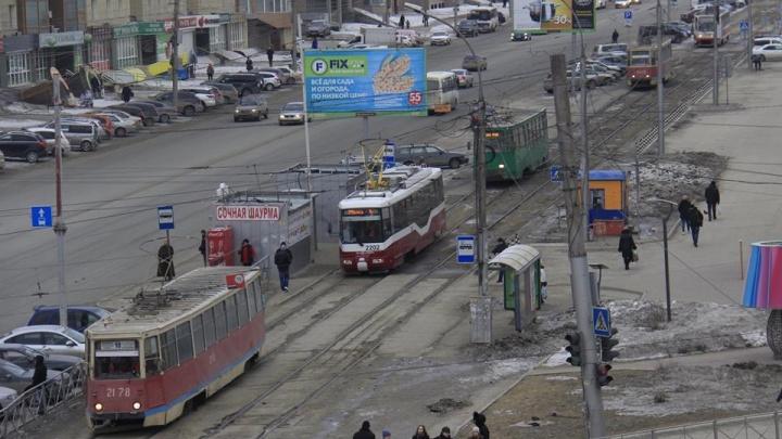 Из-за ДТП на площади Маркса встали трамваи