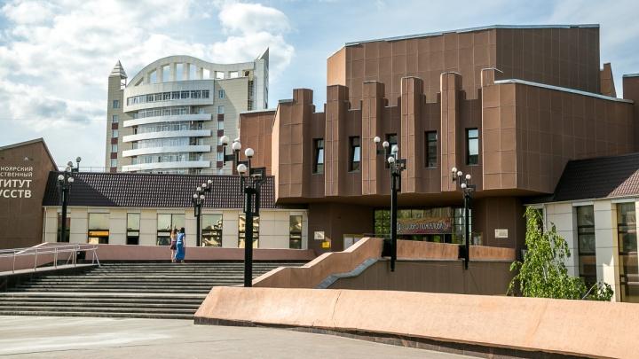 Старый адрес сайта красноярского Института искусств выкупила компания по продаже дипломов